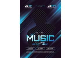 2021年音乐活动海报附图_914739505