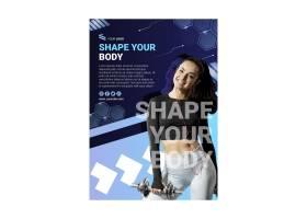 体育科技海报模板_13108930