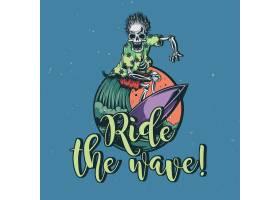 冲浪板骨架插图T恤或海报设计_13082591