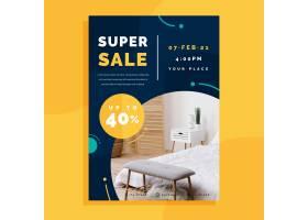 平板式家具销售海报模板_11853080