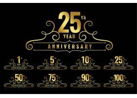 高级周年纪念徽章套装_4298990