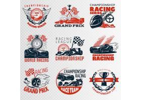 赛车会徽套装颜色不同形状附有说明锦标赛赛_9376755