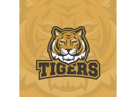 老虎抽象标志会徽或标志_10340369