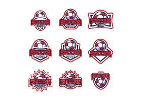 足球标志模板设计_905004