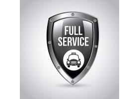 的士服务盾牌标志平面设计_5404351