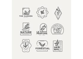 自然的商业徽标集合风格简约_6100414
