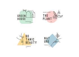 自然的商业徽标集合风格简约_6407852