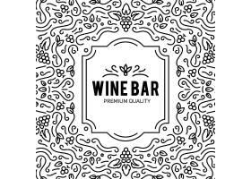 酒杯和葡萄复古刻字背景_3469256