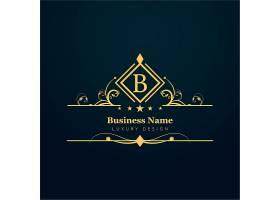 装饰字母b徽标_1140035
