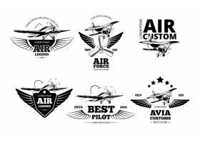 飞机徽标是矢量标签航空标志航班和最佳_11054372