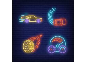 设置赛车车轮着火和里程表霓虹灯指示牌_4550784