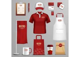 餐厅咖啡馆企业标识图标集_3886414