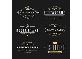餐厅复古徽标模板集合_6113229