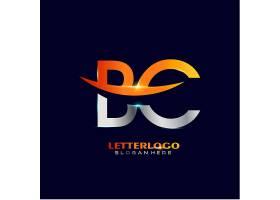 首字母BC徽标带有公司和商业徽标的徽标设_9559015