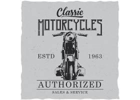 经典摩托车海报_10112277