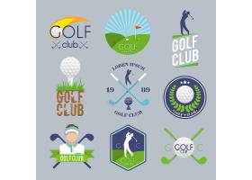 高尔夫标志集_4665700