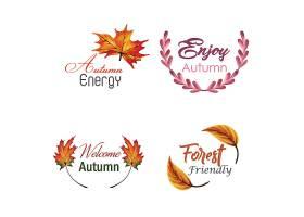 水彩画秋季标志系列叶子有黄橙绿三色_1287475