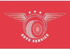 汽车维修服务徽标_5604903