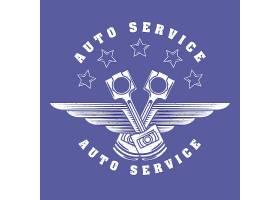 汽车维修服务徽标_5604905