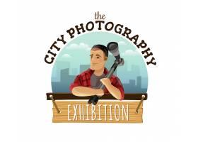 独特的城市摄影定制标志设计广告男子手持_6841935