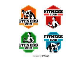 扁平健身标识模板集合_4811452