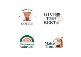 带有国际咖啡日概念设计的LOGO用于品牌推_10119727