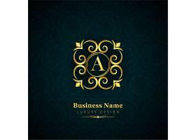 奢侈品字母a标志_1157402