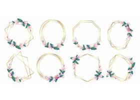 婚庆标志及品牌标志设计水彩花框_8337853