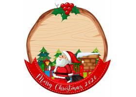 印有2020圣诞快乐字体标志和圣诞老人的_11830021