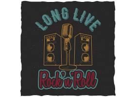 印有摇滚万岁字样的摇滚乐海报为T恤_11243088
