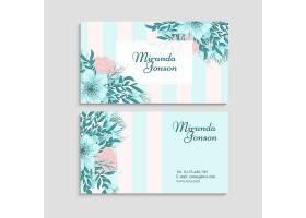 印有花卉图案的商务名片和名片_12681124