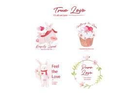 品牌和商务水彩画插图的LOGO设计与爱你理念_12801323