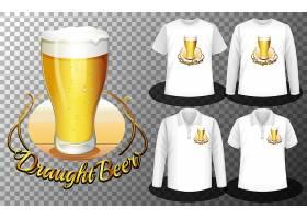 啤酒杯标志有一套不同的衬衫衬衫上有啤_12364605
