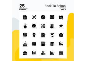 25返校图标设置商业徽标概念创意实心字形图_6700313