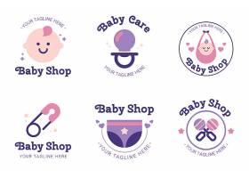 Baby徽标集合_10559107