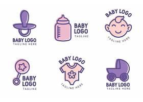 Baby徽标集合_10559108