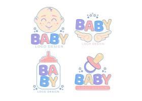 Baby徽标集合_11518844