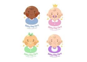 Baby徽标集合_11518846