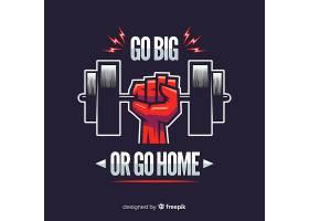 CrossFit励志标志平面设计_4759941