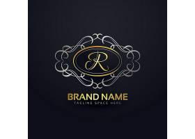 优雅的字母r徽标花卉风格_1050227