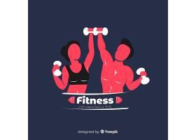 健身标识模板平面式_4938245