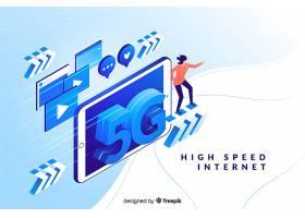 具有5G等距技术背景_5418425