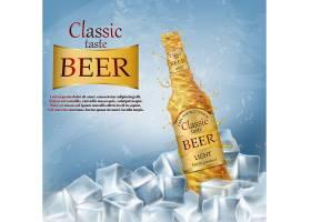 写实背景促销横幅精酿黄金啤酒的抽象旋_2891999