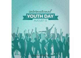 以众多剪影为背景的国际青年节背景_1219952