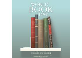 世界图书日的现实背景_1066106