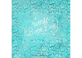 世界图书日的蓝色背景和手绘项目_1074855