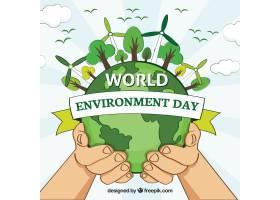 世界环境日背景有手和风车_1106426