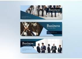 业务网页模板_4122263