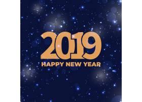 2019年新年快乐带有抽象波克的新年背景_3378765