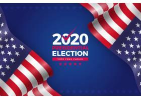 2020年美国总统大选背景_10296559